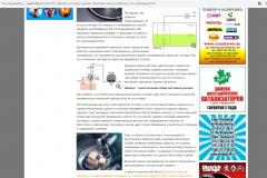 Датчик-уровня-топлива-Шевроле-Авео-2
