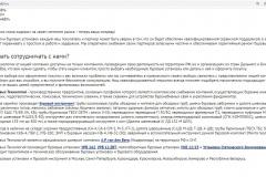 ЗБТосновное-пример-копирайт-5