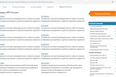 Nav-it-ru-Серверы-HPE-ProLiant-пример-копирайтинг-1