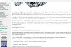 AcarParts-Doroga78-4