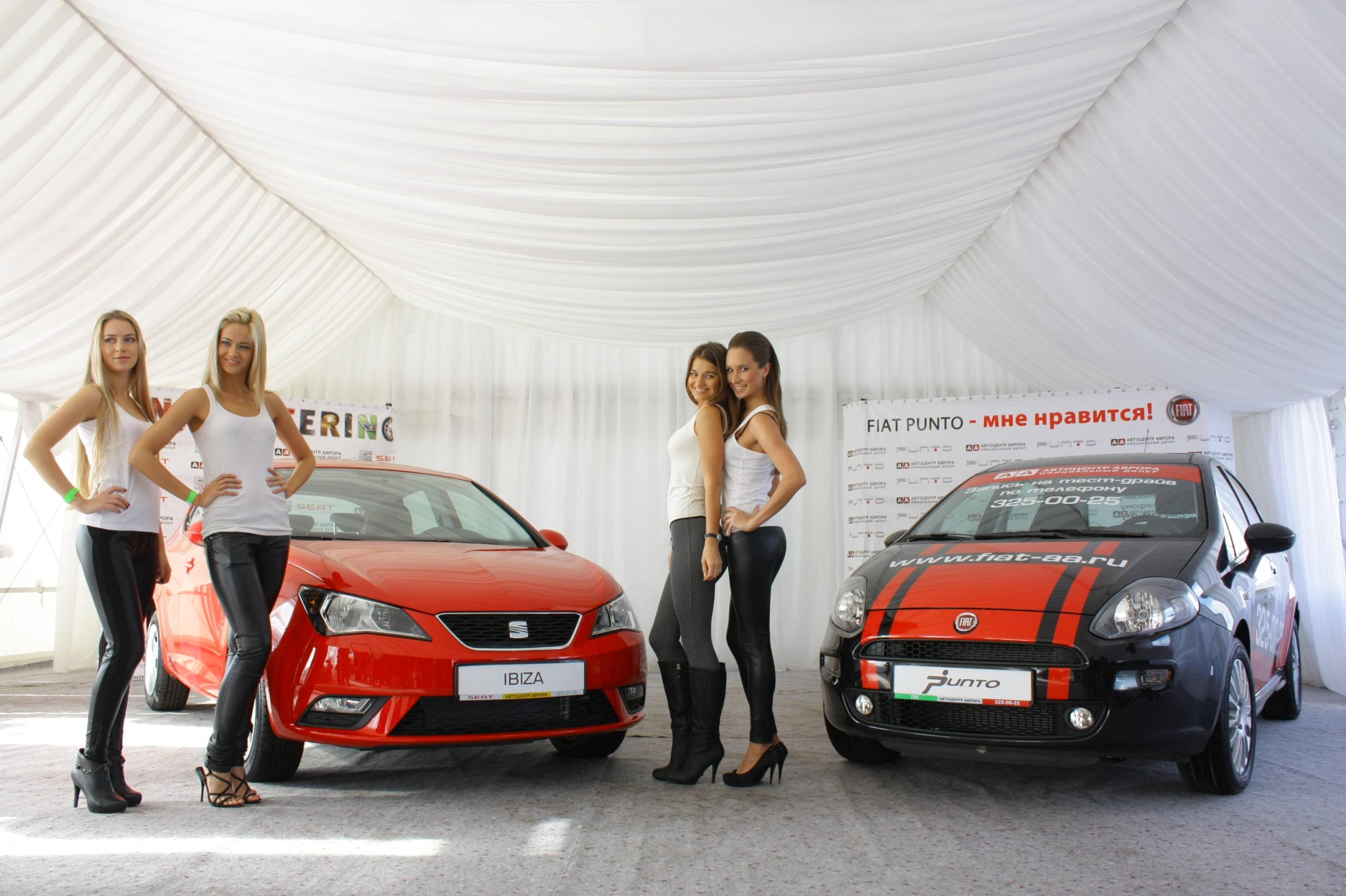 Презентация новых моделей автомобилей: SEAT Ibiza и Fiat Punto